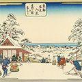 広重初代「東都雪見八景 霞が関の雪上り【復刻版】」