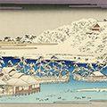 広重初代「東都雪見八景 上野東叡山不忍池【復刻版】」