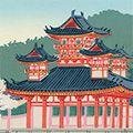 徳力富吉郎「平安神宮」