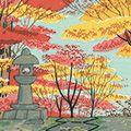 徳力富吉郎「高山寺 紅葉」