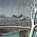 川瀬巴水「暮るゝ雪(江戸川)」