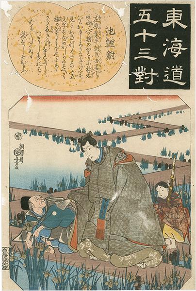 国芳「東海道五十三対 池鯉鮒」/