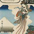 広重初代「東海道五十三対 江尻 三保の浦羽衣松の由来」