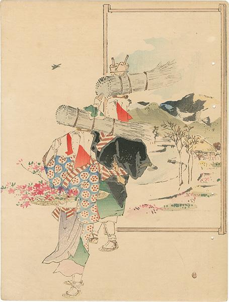 三島蕉窓「木版口絵」   山田書店美術部オンラインストア