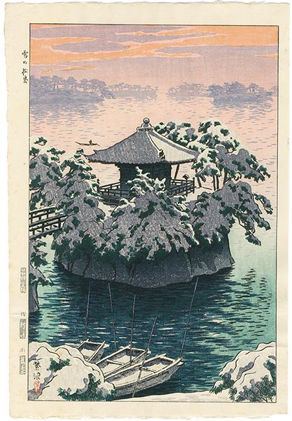 笠松紫浪「雪の松島」/