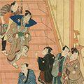 豊国三代「踊形容楽屋之図 踊形容新開入之図」