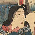 国芳「七ツいろは東都富士尽 へ すさきのふし 海士千鳥」