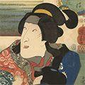 国芳「七ツいろは東都富士尽 は 裏たんぼのふし 裏見くづの葉」