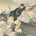 耕濤「日本魂 松崎大尉 安城渡に勇戦する図」