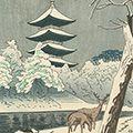 浅野竹二「猿澤池」