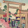 国利「大日本名所図会 横浜伊勢山太神宮」