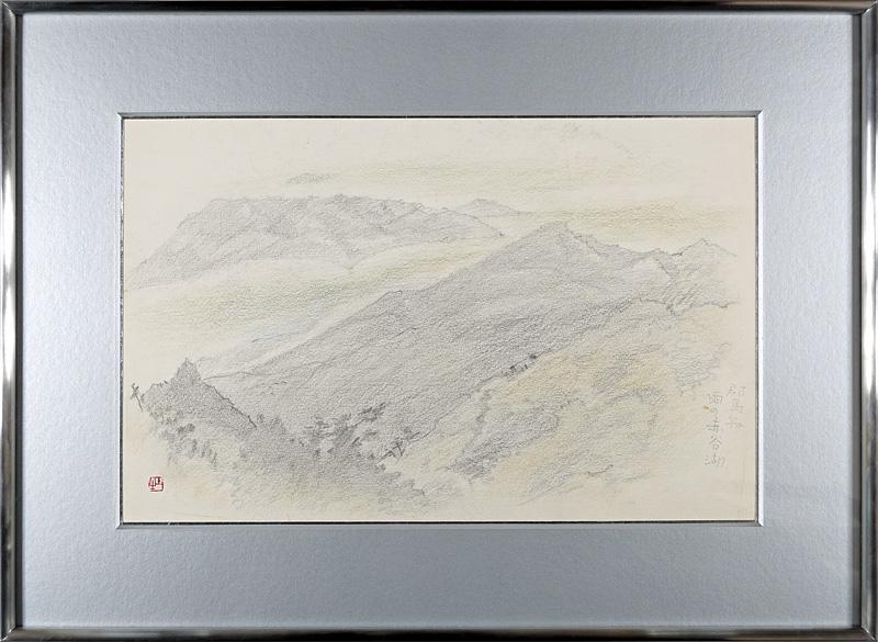 奥村土牛「群馬 雨の赤谷湖」/