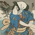 国芳「東海道五十三対 箱根」