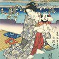 英泉「美人東海道 金谷宿【復刻版】」