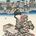 英泉「美人東海道 池鯉鮒【復刻版】」