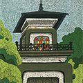 井堂雅夫「金沢十景 尾山神社」