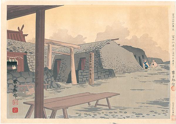 徳力富吉郎「富士三十六景ノ内 冨士山頂上(浅間社奥宮)」/