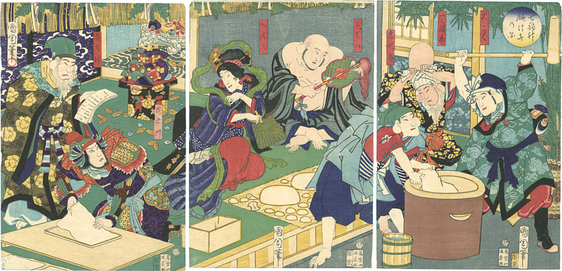 国周「七福神 餅つきの図」/