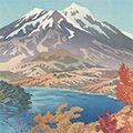 伊東深水「信濃十景 野尻湖畔の秋」