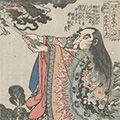 国芳「通俗水滸伝豪傑百八人之一個 神機軍師朱武」