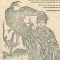 関野凖一郎「旅役者の子」
