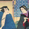 香朝楼「歌舞伎座新狂言 浮名横櫛」