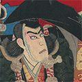 香朝楼「歌舞伎十八番之内 勧進帳 」