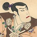 国周「新歌舞伎十八番之内 大森彦七」