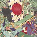 一景「東京名所三十六戯撰 亀井戸梅やしき」