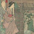 芳年「東京料理頗別品 南鍋町 泉文」