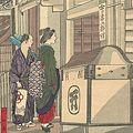 芳年「東京料理頗別品 釆女町 醉月樓」
