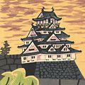 徳力富吉郎「大阪城」