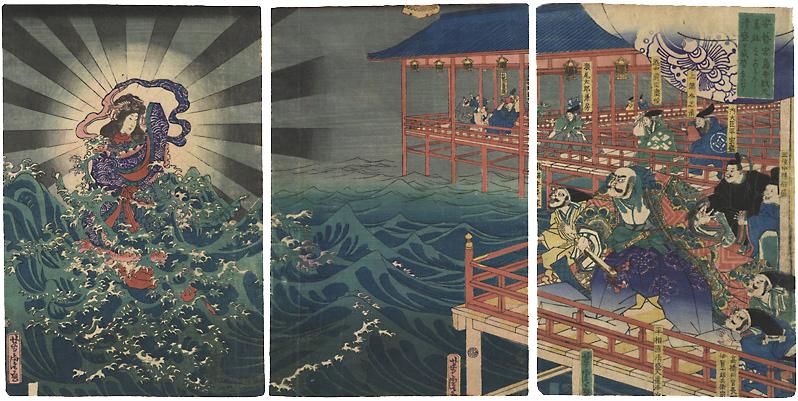 芳虎「安芸宮島弁財天真躰をあらわし清盛が威勢をくじく」/