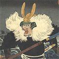 国芳「英雄大倭十二士 卯 篠塚伊賀守」
